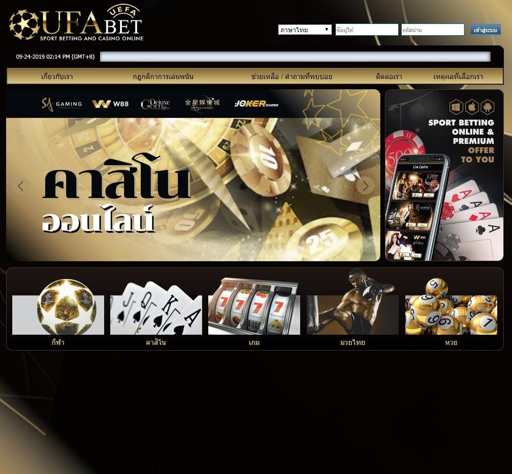 casino-ufabet888