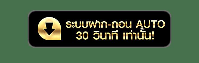 ufabet_online