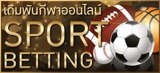 ufa-bet-sport