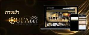 สล็อตออนไลน์ UFABET-ufabet888