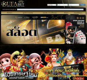 ufabet-สล็อตออนไลน์
